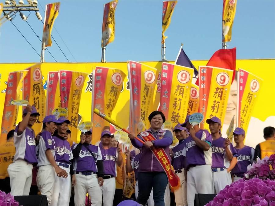 顏莉敏競選總部21日下午3點成立,顏莉敏揮棒代表強棒出擊。(陳淑娥攝)