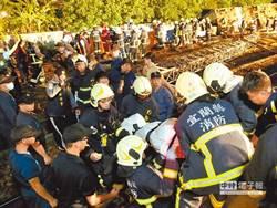 中央災變中心統計  普悠瑪翻覆釀18死187輕重傷