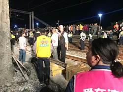 普悠瑪翻車事故 基督教救助協會展開救災行動