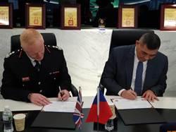 災害搶救研討會 英消防局長新北簽署合作備忘錄