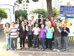 中市企業捐避難收容指示牌 強化防災設施