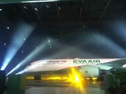 787-9正式亮相 林寶水:長榮航繼續茁壯