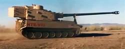 美軍將砲管加長 以擴張大砲射程