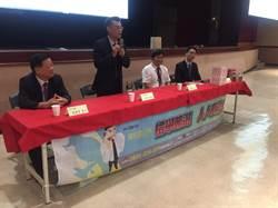淨化選風中市府與台中地檢署 舉行農會反賄選宣導