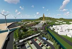 海線觀光新景點 大安媽祖文化園區觀星平台完工開放