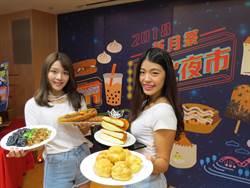 外媒問台灣人:美食為何都用一個英文字母形容?