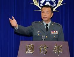 國防部證實 美軍艦由南向北航經台灣海峽