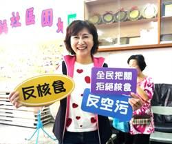 台中市議員黃馨慧「勁監督」民生市政