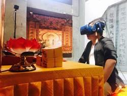高雄電影節VR顯身手 外國策展人大感驚艷