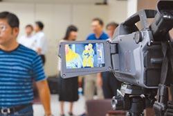 專家傳真-智慧影像監控提供確實可行之洞察分析