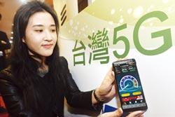 NCC:2020年5G釋照 2年後商轉