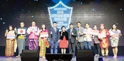 亞洲超級團隊競賽 印尼奪冠