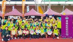 新竹國際馬拉松 康橋向前衝