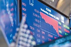 收益型資產耐震 特別股買點浮現