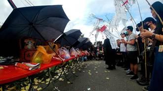 普悠瑪翻覆董家八人罹難 家屬招魂 八個牌位聲聲催淚