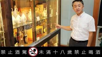 台酒8年帝雉陳高媲美12年老酒風味 專家:值得收藏!