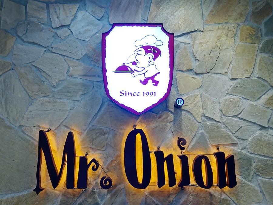 天蔥旗下主品牌Mr. Onion牛排餐廳。(林資傑攝)