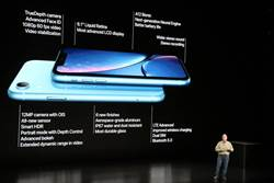 iPhone XR命名含意揭曉 首周預購表現超越iPhone 8