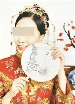 準新娘挑完婚紗人間蒸發 疑遭侵犯上吊身亡