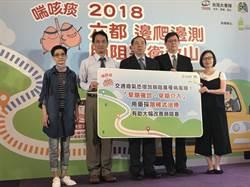 每天吸廢氣 台灣小黃運將3成肺功能異常