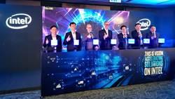 《科技》Intel推視覺加速解決方案,強化邊緣裝置AI效能