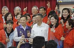 台北》阿扁稱柯想選總統 柯P拿「愛不愛」比喻