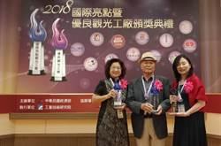 高雄3家觀光工廠獲頒國際亮點和優良觀光工廠獎