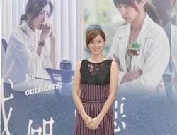 林予晞赴日出席東京國際影視展 6天只帶2件衣服
