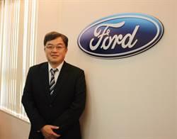 蘇嘉明 接任福特六和副總