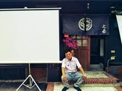 台南》市議員參選人推「聞子電影院」 打造新化成藝文重鎮