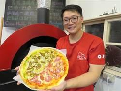 PIZZA ORA歐拉 手工現做酥脆口感