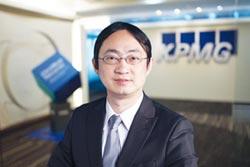 KPMG安侯建業專欄-CEO也要了解的網路安全知識