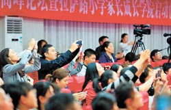 南京一小學出招 培訓專業父母