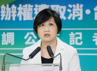 高雄》稱陳其邁和韓國瑜差距還有穩穩一段 徐佳青被冷回4字