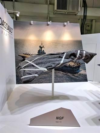 法國下一代艦載戰機外型將公布 無垂尾匿蹤設計