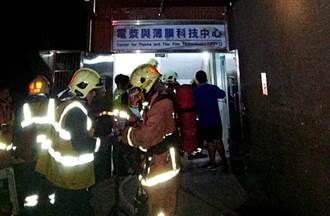 影》新北泰山明志大學實驗室傳火警 消防隊搶救中