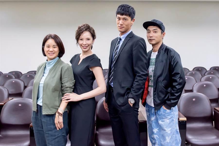 左起製作人陳慧玲、天心、鍾承翰、導演林立書,拍戲期間感情深厚,天心期許可以在跟最佳利益的夥伴再次合作。(圖/群之噰提供)