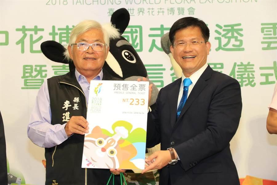 台中市長林佳龍(右)與雲林縣長李進勇簽署「台中宣言」及花博期間雲林「縣市週」活動時間。(盧金足翻攝)
