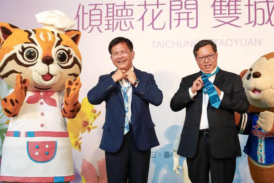 台中市長林佳龍(左)與桃園市長鄭文燦(右)互贈領帶,象徵兩市「緊緊相繫、中桃共好」。(陳淑娥攝)