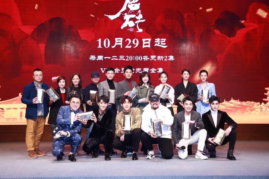 張曉龍首度擔任製作人的網劇《唐磚》舉辦發布會。(愛奇藝)