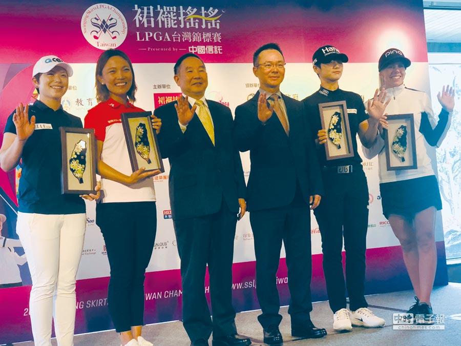 桃園市副市長王明德(左三)出席「2018裙襬搖搖LPGA台灣錦標賽」,贈送每一位選手具有台灣特色的紀念品。圖/郭及天