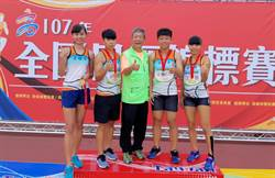 全國田徑錦標賽 高雄巿獲3金3銀4銅