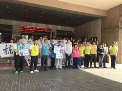 反對縣政特區設電子遊藝場 新竹縣長候選人多出席
