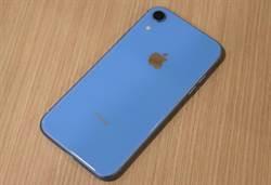 [開箱]藍色iPhone XR來了 體驗媲美iPhone X令人心動