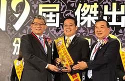 一輩子的事業平台!鄭錦泰選擇在永慶房屋20年成就不凡人生