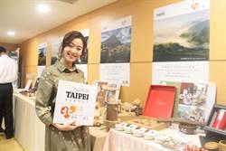 搶攻國際客 Taipei Fun Pass推主題遊程電子票券