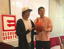 張洛君認愛女友 領軍台明星籃球隊戰韓星籃球隊