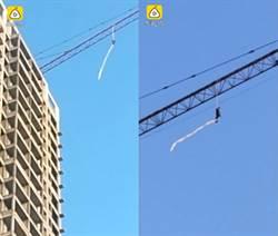 大樓工地高空「懸掛一個人」 成功救援揭超傻眼真相
