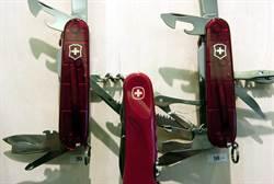 維氏瑞士刀商標權被瑞士軍方收回 軍用形象動搖