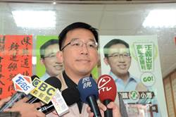 高雄》阿扁出席兒子的競總被中監抓回去關? 陳致中低調回應